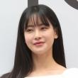 오연서 '무표정 미녀'