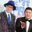 MBC방송연예대상 '2019년 대상은?'