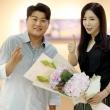 김호중 '김혜진 선배님 응원왔어요!'