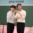 이진혁 X 정세운 '귀여움이 한도초과'