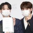 스트레이키즈 '두바이엑스포 한국관 홍보대사 위촉'