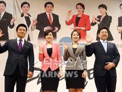 <strong>SBS</strong> '2012 국민의 선택' 기자간담회