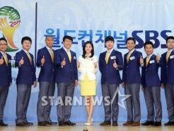 '<strong>SBS</strong> 2014 브라질월드컵' 중계 기자간담회