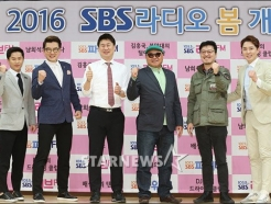 <strong>SBS</strong> 라디오 봄 개편 새 DJ들