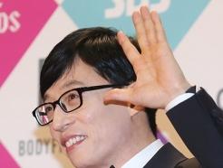 2016 <strong>SBS</strong> 연예대상의 주역들!