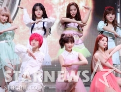 공원소녀 '레드썬'으로 컴백