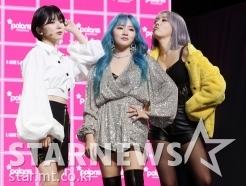 레이디스코드 '색다른 모습으로 컴백'