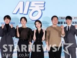 정해인-박정민-염정아, 영화 흥행 '시동'