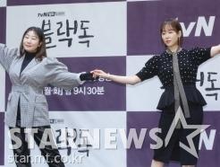 서현진-라미란 '꿀케미 기대하세요'