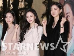 진세연-이열음-이화겸 '조선 미녀 3인방'