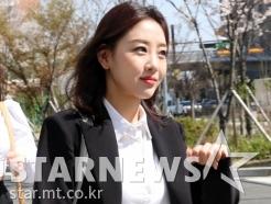이달의소녀 '아름다운 모습으로 인사'