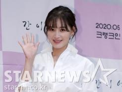 김재경 '더 예뻐진 미모'