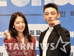 유아인-박신혜 '믿고 보는 조합'