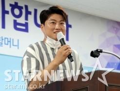 김호중 '할머니에 대한 그리움 담아 기부'
