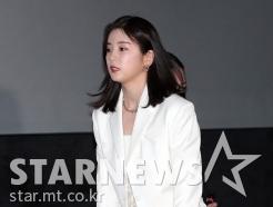 박초롱 '떨리는 스크린 첫 주연'