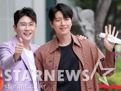 영탁-박해진 '우리 우정 찐이야!'