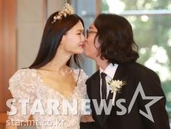 김경진-전수민 '우리 오늘 결혼해요'