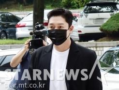 故구하라 전 남친 최종범 '징역1년 법정구속'