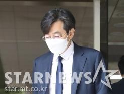 '지하철 몰카' 김성준, 법원 출석