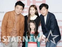 '담보' 주역들, 가족처럼 사진관 포즈!