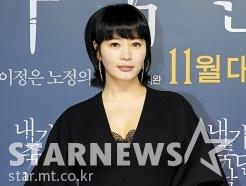 김혜수 '고품격 우아함'
