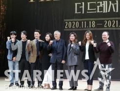 연극 '더 드레서' 곧 정동극장서 개막!