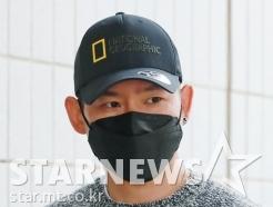 김형인, 불법도박장 개설 혐의 첫 공판