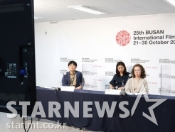 BIFF 갈라프레젠이션 영화 '미나리' 온라인 기자회견