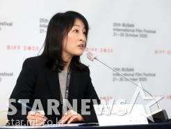 '조제, 호랑이 그리고 물고기들' 온라인 기자회견