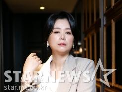 장혜진 '우아한 그녀'