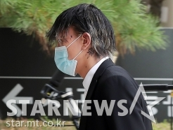 영웨스트 '대마초 혐의 1심 선고공판 출석'