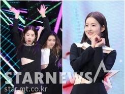 '박남정 딸' 시은, 스테이씨 걸그룹 데뷔