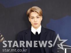 엑소 카이, 첫 솔로앨범 발매