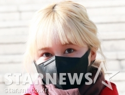 우주소녀 다영 '깜찍한 새해인사'