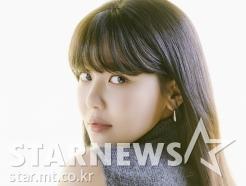 최수영 '오늘도 열일하는 미모'
