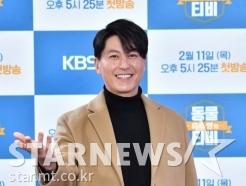 류수영 '동물 예능까지 접수'