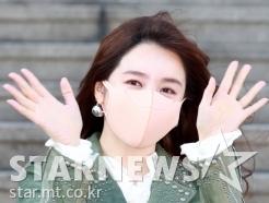 '금손' 윤은혜, '새해 복 많이 받으세요~'