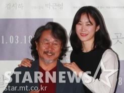 기주봉-기도영 '정말봉-기도영 '정말 먼 곳, 아빠와 딸이 함께'