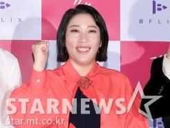 김영희 '성인영화 감독 데뷔'