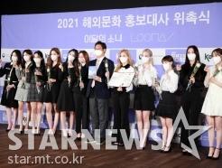 이달의소녀 '해외관광 홍보대사 위촉'