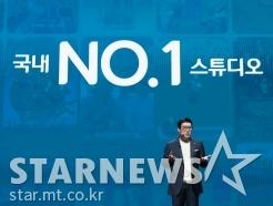 CJENM 비전 스트림 개최