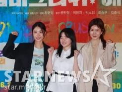 박소진-이민지-공민정 '좀비 잡느 미녀들'