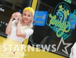 전소연 '윈디버거, 자작곡 맛집!'