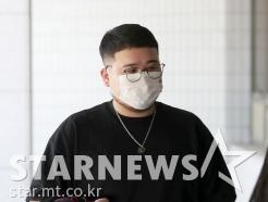 킬라그램 '대마초 흡입 혐의 2차 공판 출석'
