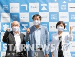 17회 제천국제음악영화제 화이팅!