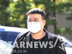 킬라그램 '대마 흡연 집행유예 2년 선고'