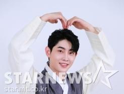 박현호 '사랑 한가득 한가위 되세요'