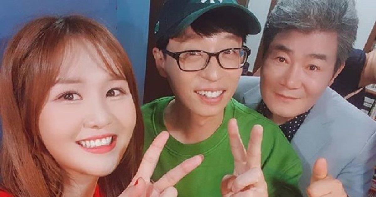 """윤수현, 진성X유재석과 인증샷 """"'놀면 뭐하니', 상상도 못한 분량 ..."""