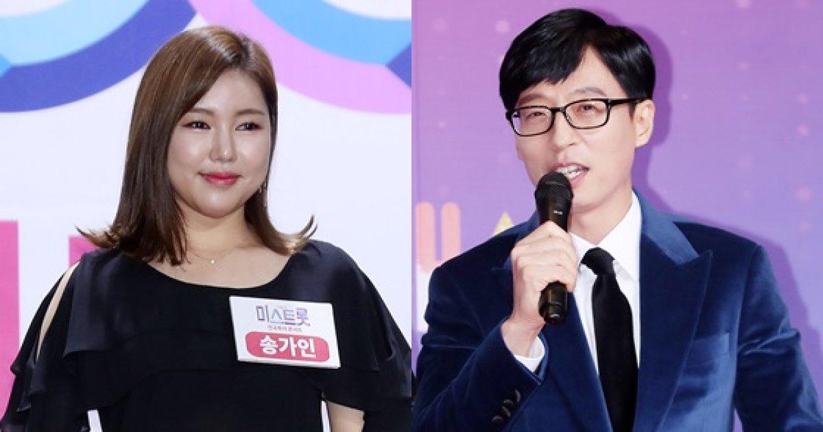 """'놀면 뭐하니' 측 """"송가인·유재석 만났다..방송일 미정""""(공식 ..."""