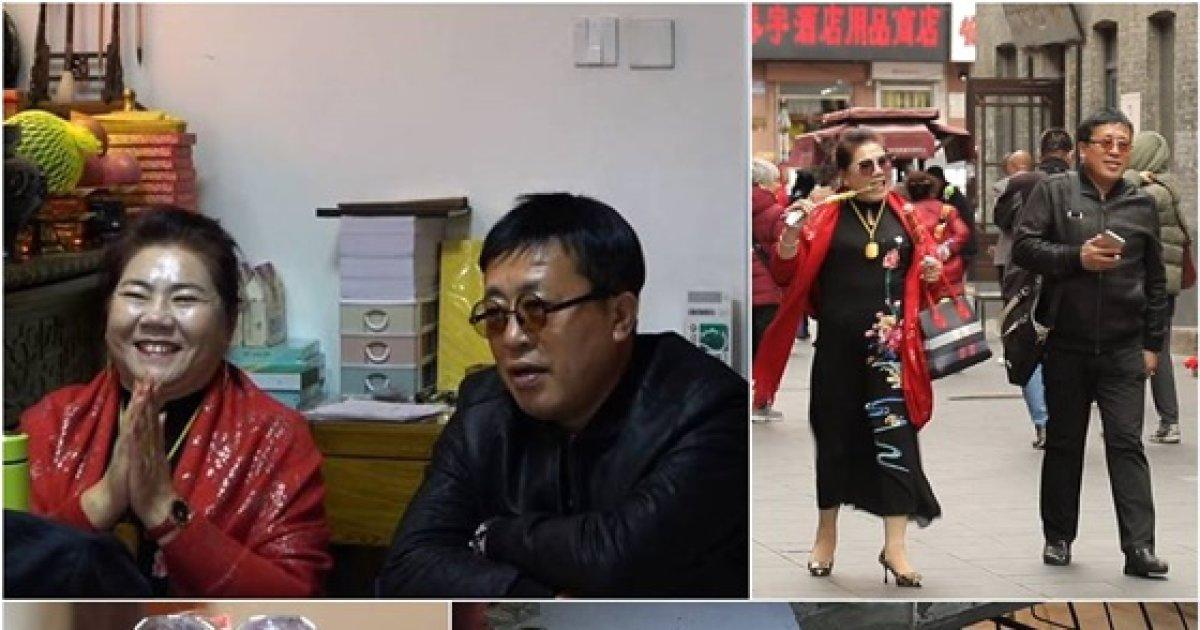 '아내의 맛' 함소원♥진화, 부부싸움 원인 '극과 극 성향'- 스타뉴스